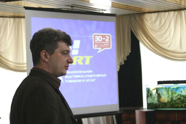 Презентация GO!Sport в Одессе