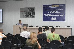 Всеукраинская конференция