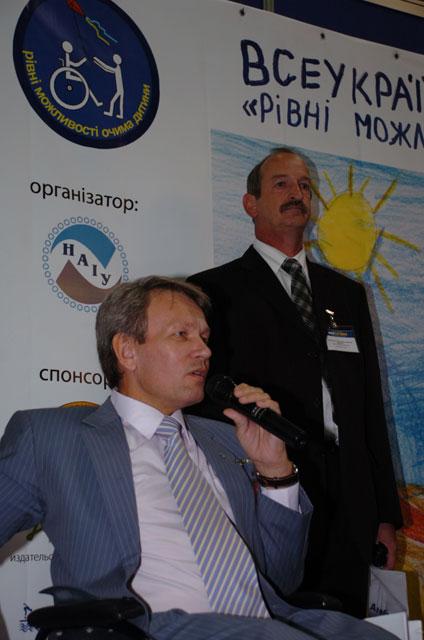 Всеукраїнський конкурс Рівні можливості очима дитини