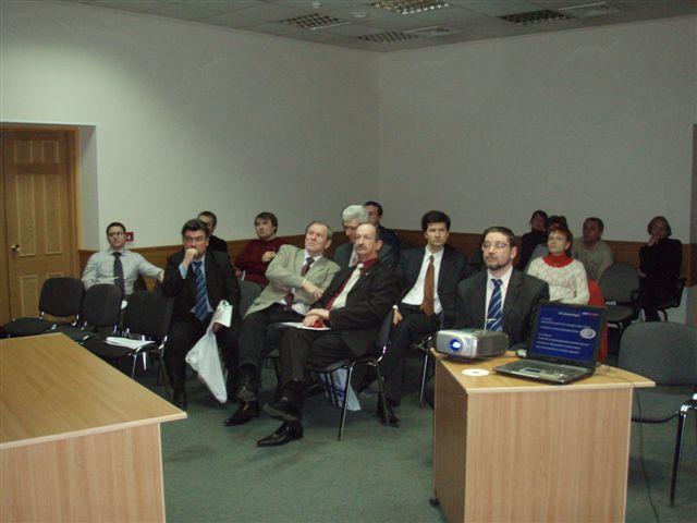 Презентация выставки GO!Sport в Москве