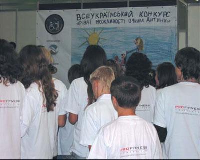 Спонсор Всеукраинского конкурса Рівні можливості очима дитини